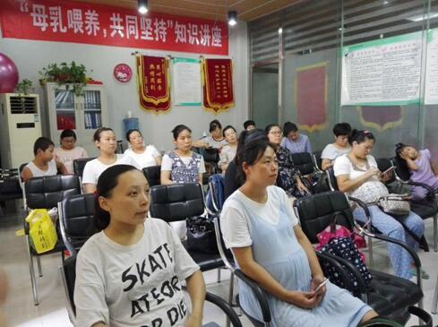 曲阜市妇幼中心开展2017年世界母乳喂养周宣传活动