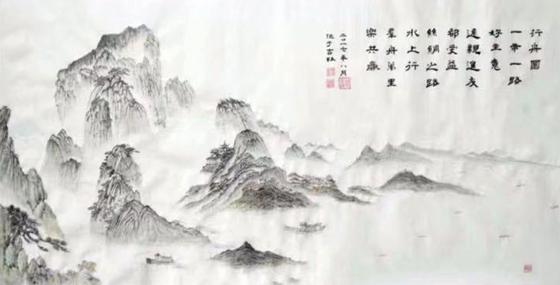 道法自然·直抒性情—走进著名书画家:万忠祥插图(2)