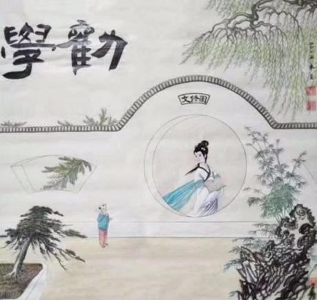 道法自然·直抒性情—走进著名书画家:万忠祥插图(3)