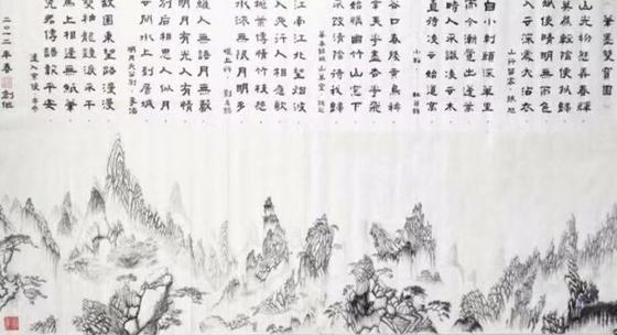 道法自然·直抒性情—走进著名书画家:万忠祥插图(5)