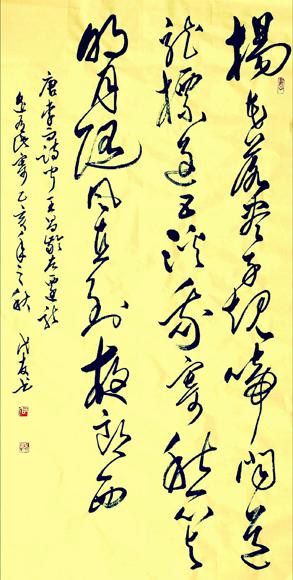简静雅逸·形神兼备—走进著名书法家:张代友插图(1)