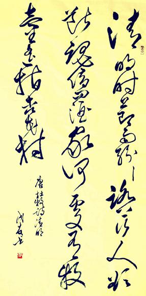 简静雅逸·形神兼备—走进著名书法家:张代友插图(3)
