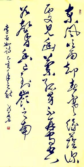 简静雅逸·形神兼备—走进著名书法家:张代友插图(5)