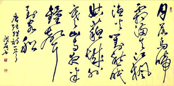 简静雅逸·形神兼备—走进著名书法家:张代友插图(10)