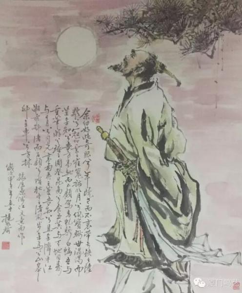 """竹""""国画作品"""