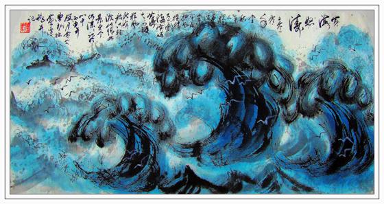 《笔尖下的国粹》建国70周年特别报道—著名书画家:曹弘