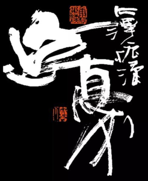 笔随心动·意境幽美—著名书法家鲁振汉的艺术世界插图(4)