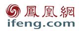 名称:凤凰网文化 描述:凤凰网文化频道