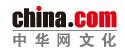 名称:中华网文化 描述: