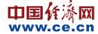 名称:中国经济网收藏 描述: