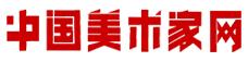 名称:中国美术家网 描述: